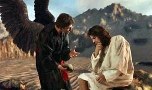 Yesus digoda