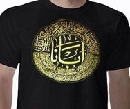 Doa Bapa Kami versi Arab.jpg