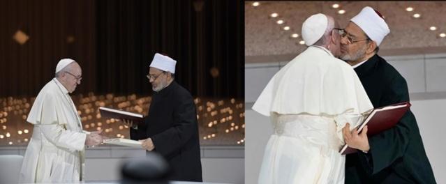 Paus Fransiskus dan Imam Besar Al-Azhar Ahmad Al-Tayyib seusai tanda tangani Dokumen Persaudaraan Manusia.jpg