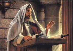 Yesus di Bait Allah