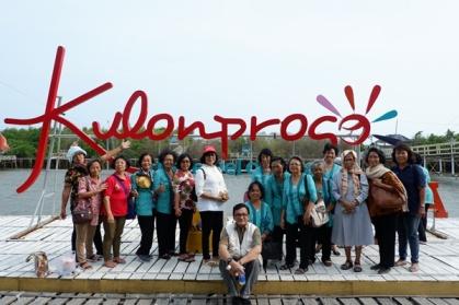 di Obyek wisata Mangrove Jembatan Api-Api